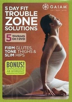 Yoga, pilates and #kickboxing exercise dvd - trouble zone #solutions - 5 #workout,  View more on the LINK: 	http://www.zeppy.io/product/gb/2/321998451041/