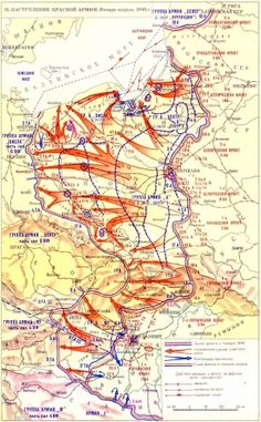 Vistula–Oder Offensive - Wikipedia, the free encyclopedia History Of Germany, Military Tactics, Strategy Map, Gernal Knowledge, Red Army, Nose Art, Pearl Harbor, Military History, World War Ii