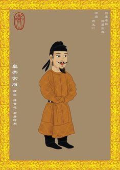 Ancient China, Hanfu, Chinese Art, History, Memes, Drawings, Movie Posters, Traditional, Historia