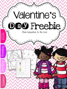 Education to the Core: Valentine's Day Fun and Freebie!