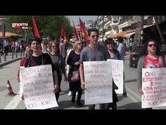 ΓΝΩΜΗ ΚΙΛΚΙΣ ΠΑΙΟΝΙΑΣ: Κιλκίς (Video): Κινητοποίηση ΚΚΕ κατά της επίθεσης...