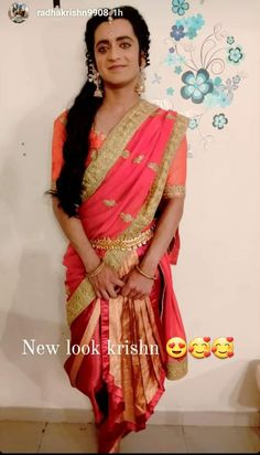 Radha Krishna Pictures, Radha Krishna Photo, Krishna Photos, Radhe Krishna Wallpapers, Mehndi Art Designs, Cute Krishna, God Pictures, Clothing Hacks, New Look