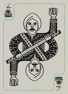 Wael Azzam - 'my own people playing cards'