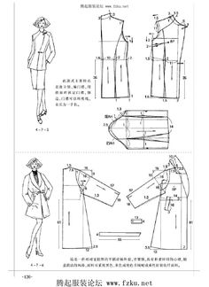 #ClippedOnIssuu from 服装裁剪实用手册(上装篇) (1) Coat Patterns, Clothing Patterns, Dress Patterns, Sewing Art, Vintage Sewing Patterns, Jacket Pattern, Top Pattern, Japanese Sewing, Couture Sewing