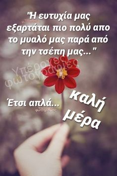 Beautiful Words, Slogan, Life Is Good, Sayings, Quotes, Ideas, Quotations, Tone Words, Lyrics