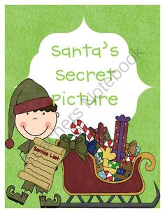 Secret Santa Picture from The Teaching Queen on TeachersNotebook.com (5 pages)