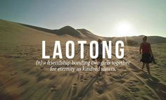 Laotong~ For my Bell