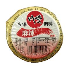 Enjoy authentic Sichuan styled hot pot dishes with Kawasaki Sichuan Spicy Hot Pot Dipping Sauce online. Seasoning Mixes, Hot Pot, Spicy, Asian, Good Things, Dishes, Red, Kitchens, Spice Blends