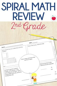 Spiral review is critical to keep students proficient on the math standards and are perfect for test prep. This 2nd grade spiral math review includes 4 different 40 page sets- Each set spirals through all of the second grade Common Core math standards giving students ongoing practice and exposure! Whether as homework, morning work, or independent work, these printables will help your students review each of the CCSS math standards throughout the year.  #2ndgrade #secondgrade #spiralreview