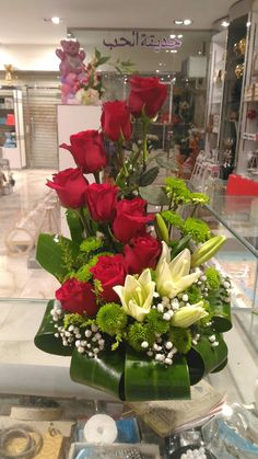 1 million+ Stunning Free Images to Use Anywhere Valentine Flower Arrangements, Funeral Flower Arrangements, Orchid Arrangements, Beautiful Flower Arrangements, Unique Flowers, Altar Flowers, Church Flowers, Funeral Flowers, Deco Floral