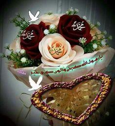 Islam Muslim, Allah Islam, Islam Quran, Islamic Images, Islamic Pictures, Islamic Quotes, Allah Calligraphy, Islamic Art Calligraphy, Photos Islamiques