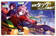 Amagi Brilliant Park | Shoji Gatoh and Yuka Nakajima | Kyoto Animation / Seiya Kanie, Isuzu Sento, and Moffle
