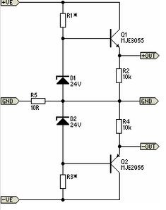 The post explains a simple LM317 current controlled 12V