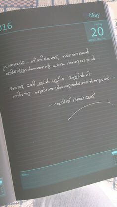 Love Quotes In Malayalam, Something Something, Soul Quotes, Qoutes, Poems, Feelings, Book, Cover, Quotations
