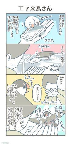 Pretty Animals, Beautiful Horses, Anime, Japan, Bird, Comics, Gallery, Cartoon, Pretty Horses
