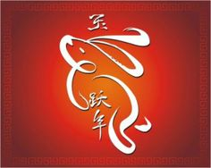 Stock Illustration: vector chinese calligraphy for the year of rabbit Chinese Zodiac Rabbit, Year Of The Rabbit, Rabbit Tattoos, Chinese Calligraphy, Chinese Culture, Tribal Tattoos, Tatoos, Vector Free, Illustration