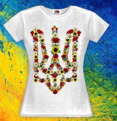 Ukrainian Coat of arms Patriotic t-shirt Ukrainian gifts
