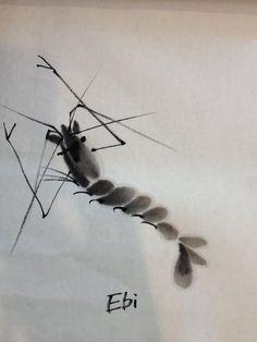 水墨画でエビを描く方法