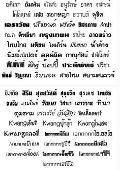 Thai fonts    http://www.weddingsquare.com/forum_posts.asp?TID=66998=fontbackdroplogo