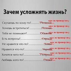 #Лайфхак о том, когда лучше всего идти на тренировку #xfit #иксфит #xfitrussia #спорт #фитнес #мотивация #мотиваторы #тренировка #треня #здоровье