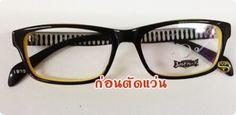 กรอบ แว่นตา โลหะ แว่นสวยราคาถูก แว่นกรองแสงยูวี  http://www.lazada.co.th/2457435.html กรอบแว่นสายตา +เลนส์สายตาสั้น (-300) กันแสงคอมและมือถือ รุ่น S016 (สีดำ/แดง) แถมฟรี สเปรย์ล้างแว่นตา+กล่องแว่น (คละสี)+ผ้าเช็ดแว่น  กรอบ แว่นตา โลหะ แว่นสวยราคาถูก แว่นกรองแสงยูวี