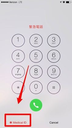 There are tons of hidden features buried in the iPhone's Settings menu among other places.
