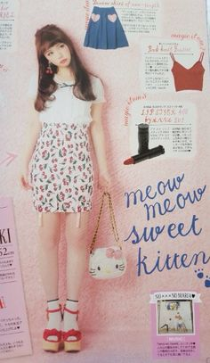 Dedicated to Sweet Girly Artwork Harajuku Fashion, Japan Fashion, Kawaii Fashion, Cute Fashion, Girl Fashion, Vintage Fashion, Fashion Poses, Fashion Outfits, Rococo Fashion