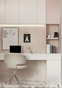Trendy home office design country Ideas Home Office Chairs, Home Office Furniture, Furniture Design, Contemporary Office Chairs, Futuristisches Design, Design Ideas, Modern Design, Design Inspiration, Best Desk Lamp