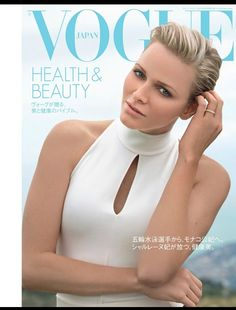 It's official: Princess Charlene is a Vogue cover girl!The princess of Monaco has landed her very own cover feature in Vogue Nippon's latest issue. The muted, elegant shot features Charlene wearing a. Princess Stephanie, Princess Beatrice, Princess Eugenie, Princess Madeleine, Fürstin Charlene, Princesa Charlene, Mtv, Monaco Royal Family, Vogue Japan