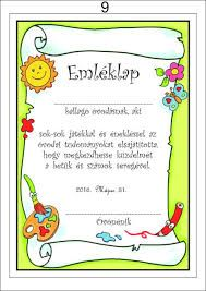 "Képtalálat a következőre: ""óvodás ballagási emléklap"" Award Certificates, Borders And Frames, School Classroom, First Grade, Pre School, Projects For Kids, Preschool Activities, Diy And Crafts, Kindergarten"