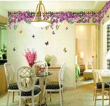 Butterfly Fence Flower Baseboard Removable Vinyl Wall Art
