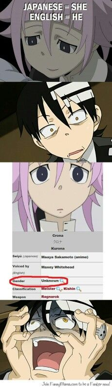 Soul Eater ~~ Crona whose gender is a mystery... BTW: Japanese doesn't HAVE gender-specific pronouns. That's an artifact added by fansubbers who can't cope with the repetitive use of people's names.