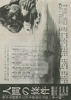 Masaki Kobayashi's The Human Condition (1959-1962).