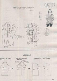 giftjap.info - Интернет-магазин   Japanese book and magazine handicrafts - LADY BOUTIQUE 2013-04