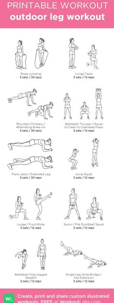 outdoor workout routine