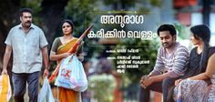 Anuraga Karikkin Vellam Malayalam Movie teaser |Cast and Crew