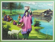 Kashmiri Beauty (Reprint on Paper - Unframed)