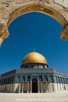 This is the Dome of the Rock on the Temple Mount in Jerusalem, love the ancient feeling of the place and this beautiful building's architecture