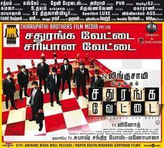 Sathuranka Vettai - Aug-26 Paper Ad !