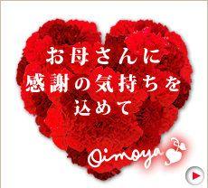 Картинки по запросу 母の日には日本の印刷