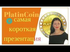 PlatinCoin ПЛАТИНКОИН САМАЯ КОРОТКАЯ ПРЕЗЕНТАЦИЯ 11 минут PlatinCoin ПЛАТИНКОИН САМАЯ КОРОТКАЯ ПРЕЗЕНТАЦИЯ 11 минут ▶Регистрация: https://platincoin.com/en/registration/2499432170