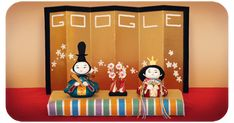 Girls Day 2020 Date: March 3 2020 Location: Japan Tags: National Holiday girls dolls emperor empress Hinamatsuri sculpture Happy Girls Day, Girl Day, Google Doodles, Doodles Games, Holiday Logo, Doodle Images, Colored Tape, Gold Foil Paper, Doll Display