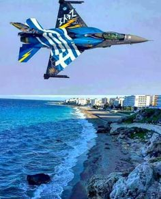 Foto Military Jets, Military Aircraft, Churchill, Military Archives, Hellenic Air Force, Countries Europe, Greek Flag, Greece Pictures, Republic Of Macedonia