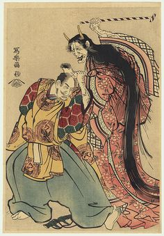 Samurai & Demon Woman - Japanese Art, Sharaku - Demon Woman Beating a Samurai, 1700s