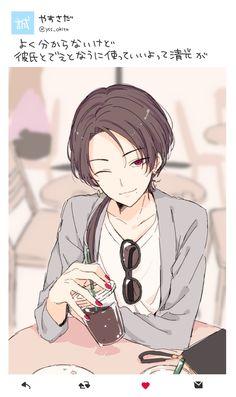 Kashuu Kiyomitsu All Anime, Anime Guys, Anime Art, Mutsunokami Yoshiyuki, Anime Girl Neko, Japanese Games, Handsome Anime, Manga Boy, Touken Ranbu