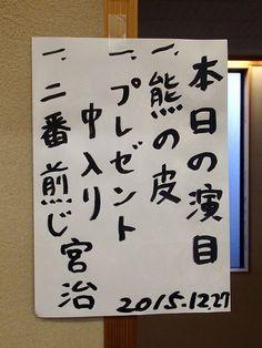 埋め込み画像への固定リンク by @honshibori  2015年12月27日