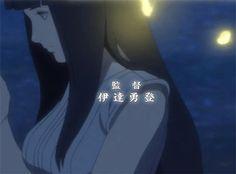 hinata Hinata Hyuga, Naruto, Anime, Cartoon Movies, Anime Music, Animation, Anime Shows