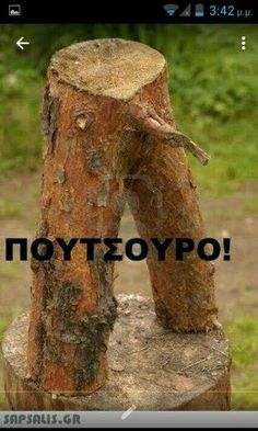 Funny Greek Quotes, Funny Jokes, Funny Shit, Real Friends, Funny Stories, Beach Photography, Just For Laughs, Book Lovers, Funny Pictures