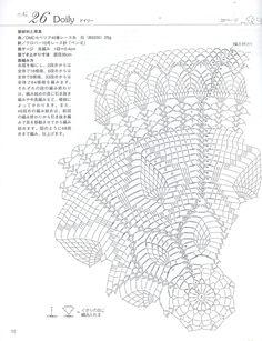 "Photo from album ""Elegant Crochet Lace on Yandex. Crochet Doily Diagram, Crochet Doily Patterns, Filet Crochet, Crochet Doilies, Crochet Lace, Crochet Circles, Crochet Buttons, Thread Crochet, Crochet Scarves"