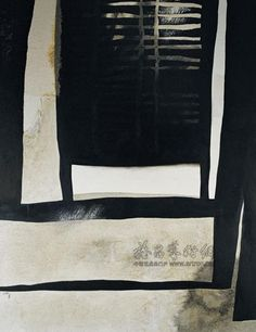painting by wang huai qing - can see this as a pieced or painted fiber work